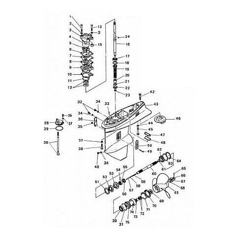 25Q/QEO - 40N/H/HE/QE/JWH/QM/QWC E40JMH - 50ETN/D/DEO/DEMTO